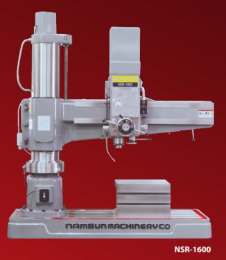 NSR-1600