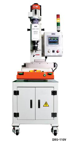 DRS-110V